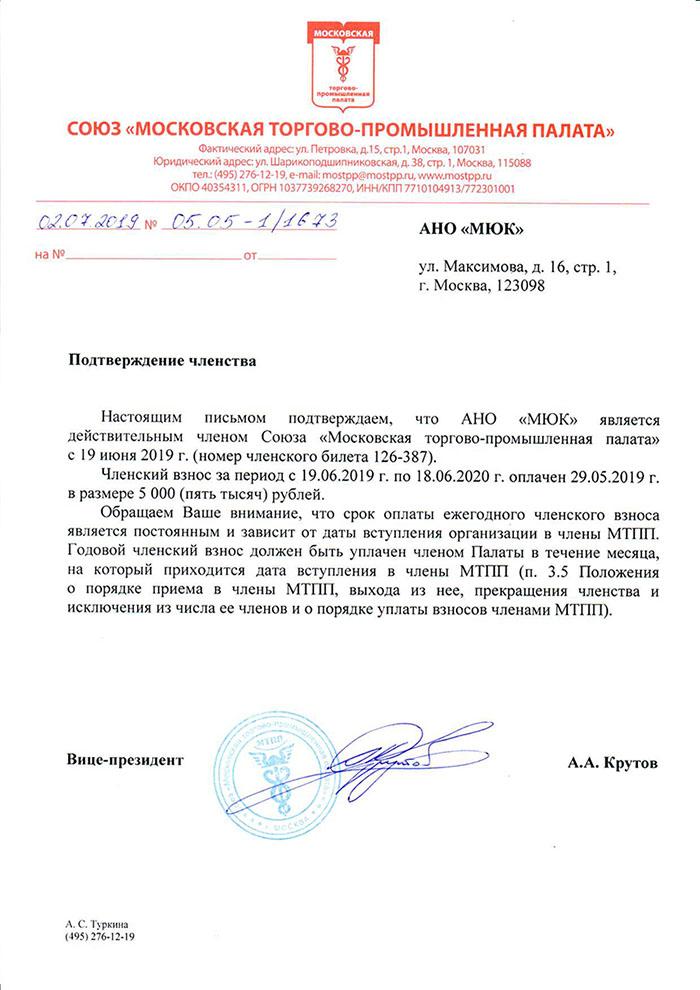 юридические консультации зао москва