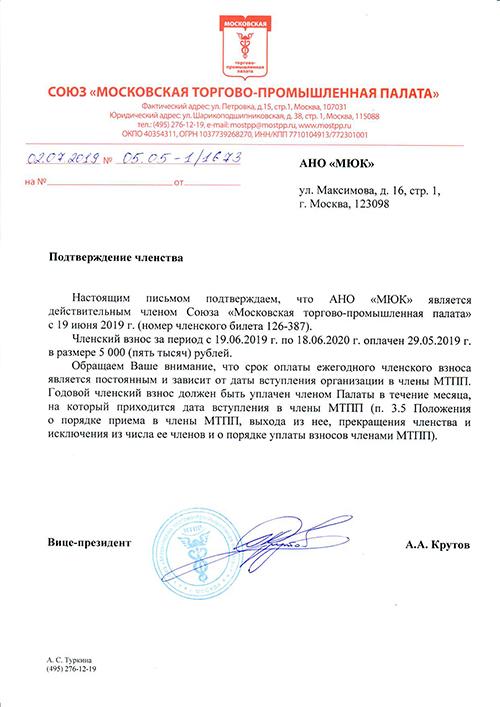 услуги юридической консультации в москве