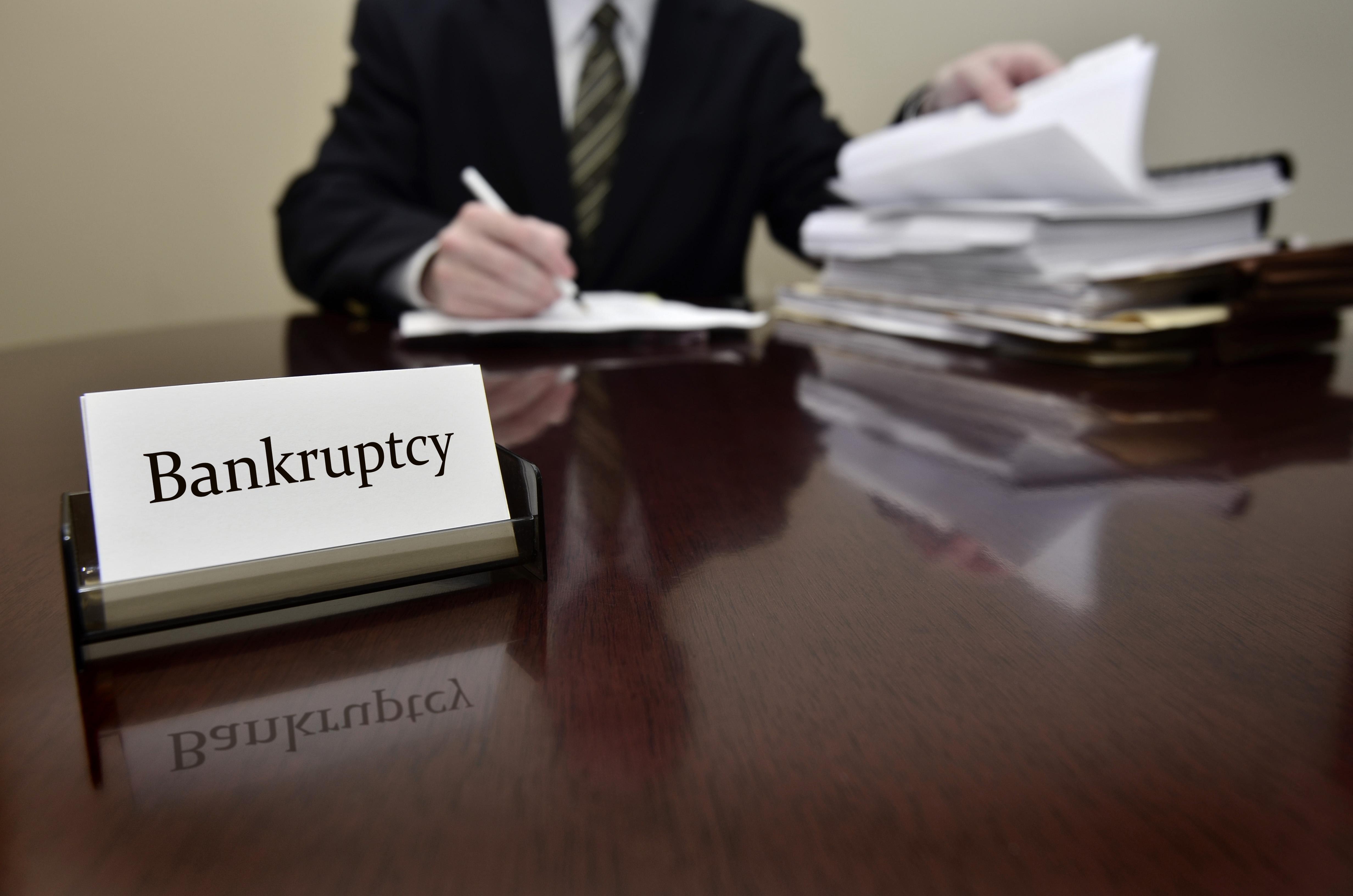 преимущество при банкротстве