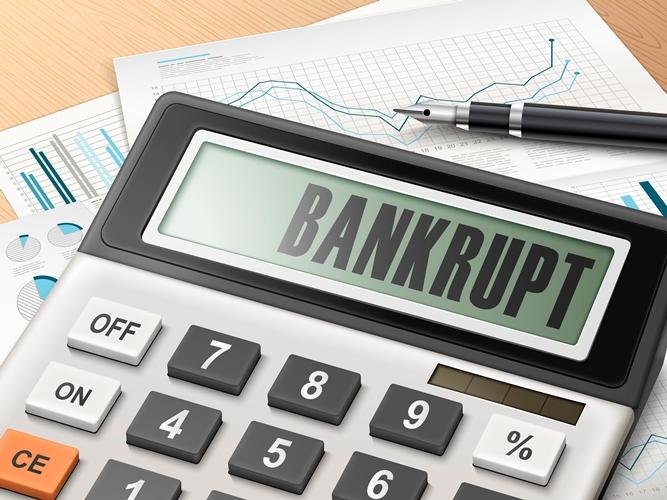 оспаривание торгов в деле о банкротстве