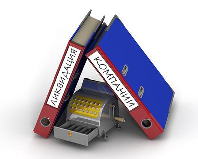 Возбуждение дела о банкротстве «прекращает» или «приостанавливает» ликвидацию компании?