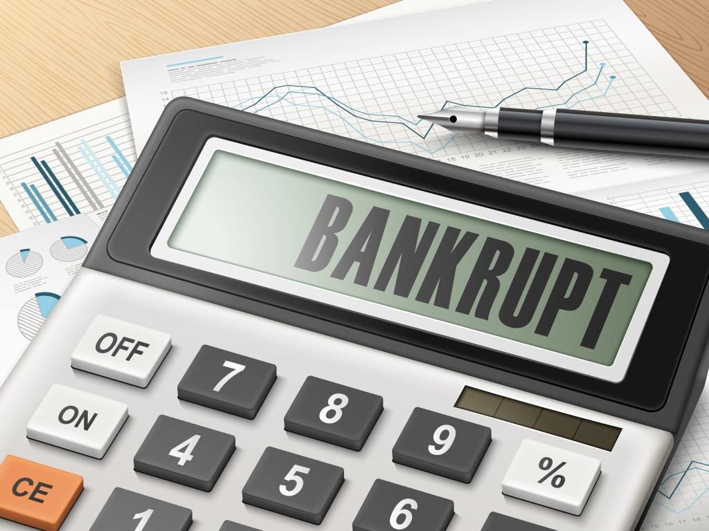 суд о банкротстве торги