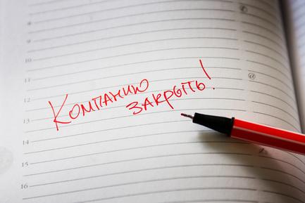 В какие сроки ликвидатор обязан письменно уведомить кредиторов
